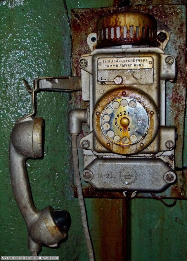 Vintage_Phone_6